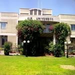 Air University Admission 2018 Last Date