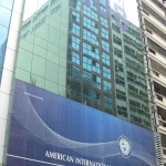 American International University Bangladesh Admission 2017 Last date