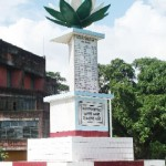 Bangladesh Agricultural University Admissions
