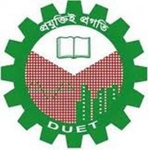 DUET University Logo