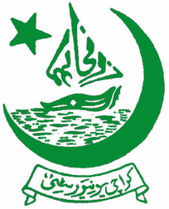 Karachi University Logo (Top 10 Universities in Pakistan)