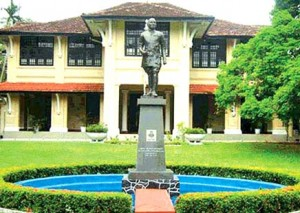 Kotelawala Defence University Application