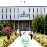 Quaid-i-Azam University Admissions 2018 Last date, Fee Structure