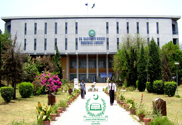 Quaid-i-Azam University Admissions