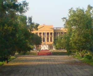Rajarata University of Sri Lanka