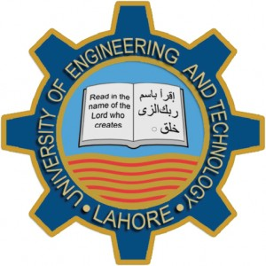 UET Lahore logo (Top 10 Universities in Pakistan)
