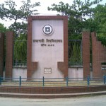 Rajshahi University Bangladesh Admission