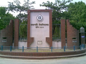 University of Rajshahi
