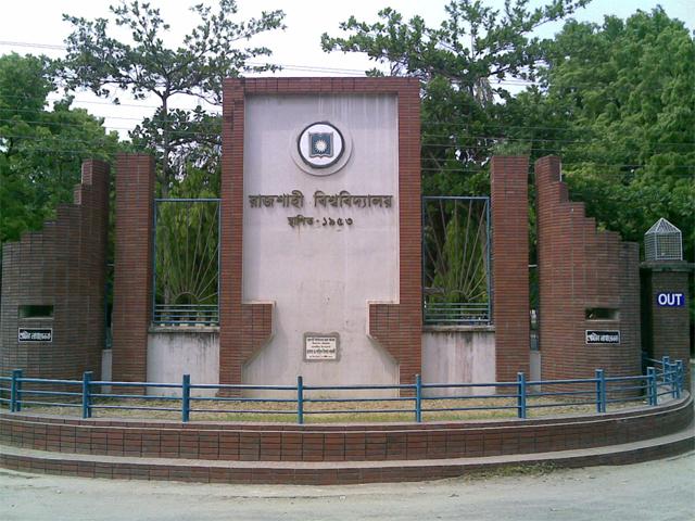 University of Rajshahi Bangladesh, Admissions