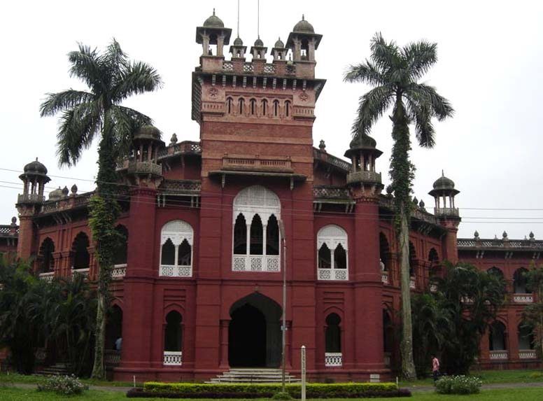 University Of Dhaka Admissions 2017 Phd Mba