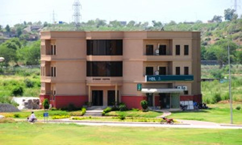 NUST University - Entire Education: Pakistani Universities