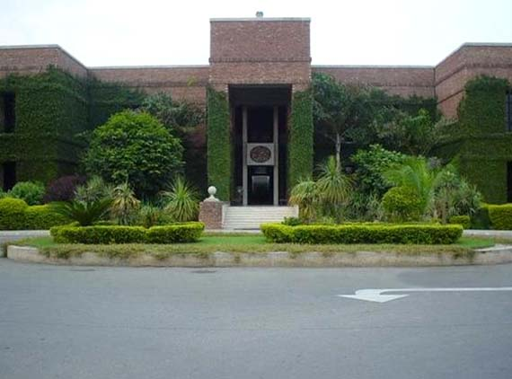 LUMS University Lahore Admission
