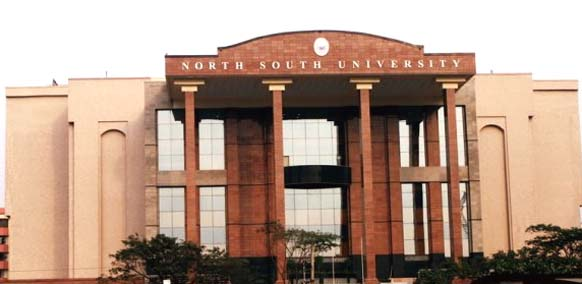 North South University Admissions 2018 Last date MBA, BBA