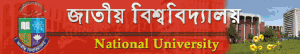 National University Logo (Top 10 Universities in Bangladesh)
