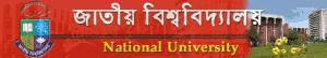 National University Logo (Top 10 Universities in Bangladesh)