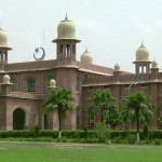 Agriculture University Faisalabad Admission