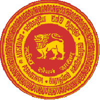 University of Peradeniya Logo