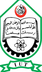 IU Bangladesh logo (Top 10 Universities in Bangladesh)