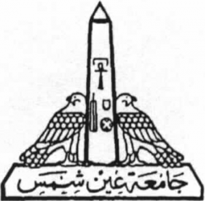 Ain Shams University Logo