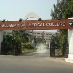 Allama Iqbal Medical College Admission