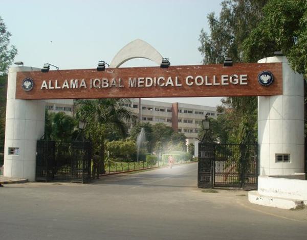 Allama Iqbal Medical College Admission