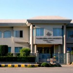 Allama Iqbal Open University Admission