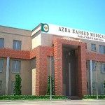 Azra Naheed Medical College Admission
