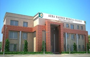 Azra Naheed Medical College