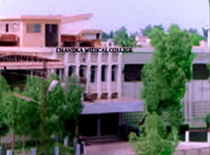 Chandka Medical College Admission
