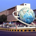 Dawood University of Engineering and Technology Karachi Admissions