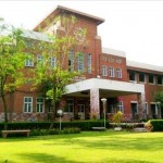 Fatima Jinnah Medical College Lahore Admission