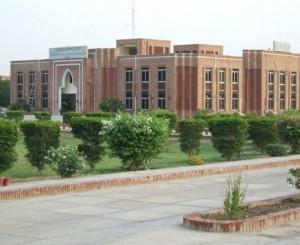 Ghulam Muhammad Medical College