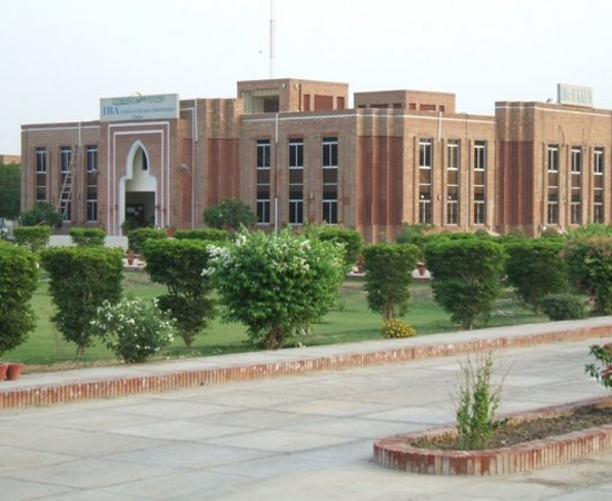 Ghulam Muhammad Medical College Admission