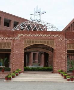 Islam Medical College
