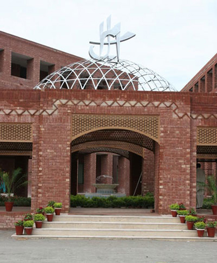 Islam Dental College Sialkot Admission
