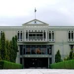 Isra University Admission