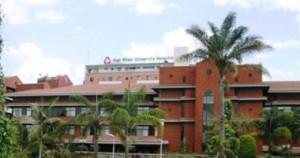 Karachi Medical and Dental College