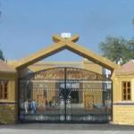 Liaquat University Medical College Admission 2019 Last date for MBBS