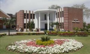 NFC Faisalabad Admission