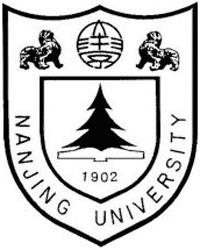 Nanjing University Logo (Top 10 Universities in Asia)