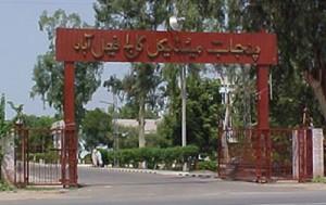 Punjab Medical College