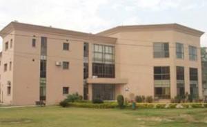 Shaikh Khalifa Bin Zayed Al Nahyan Medical and Dental College Lahore