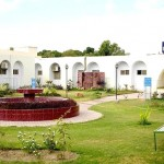 Sheikh Zayed Medical College Rahim Yar Khan Admissions