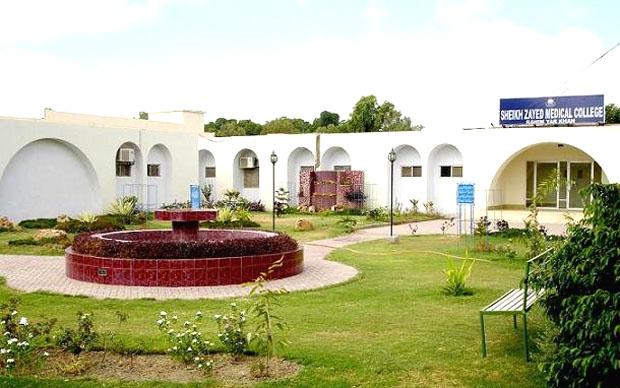 Sheikh Zayed Medical College Rahim Yar Khan Admissions
