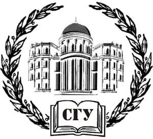 Saratov State University Logo (Top 10 Universities in Russia)