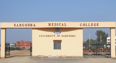 Sargodha Medical College Admission
