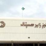 Sheikh Khalifa Medical College Lahore Admission