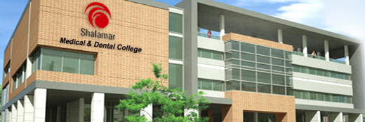 Shalamar Medical and Dental College Admission