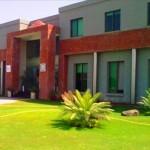 Superior University Admission