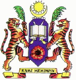 Universiti Sains Malaysia  Logo (Top 10 Universities in Malaysia)